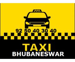 Bhubaneswar Car Rental   Car rental in Bhubaneswar   Bhubane...